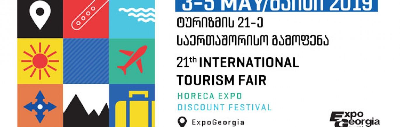Tbilisi Hosted 21st International Tourism Fair